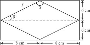 prova-pas-unb-matematica