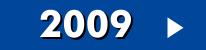 prova de matematica enem 2009