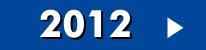prova de matematica enem 2012