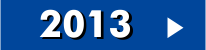 prova de matematica enem 2013