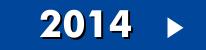 prova de matematica enem 2014