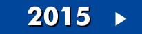 prova de matematica enem 2015