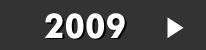 matematica-ano-2009
