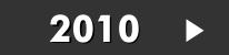 matematica-ano-2010