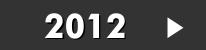 matematica-ano-2012