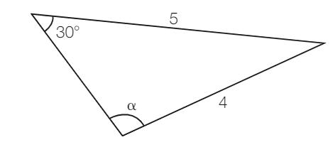 Provas de Matematica OBMEP 2014 - Nivel 3 20